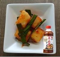 Kakuteki (cubed daikon kimchi)