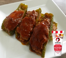 Bell peppers stuffed with simmered beef and pork