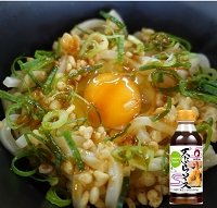 Kamatama Udon (boiled Udon noodles with raw egg)