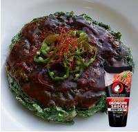 Vegan Spicy Okonomiyaki