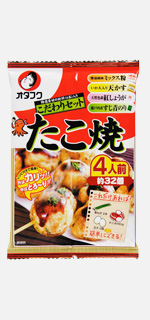 Takoyaki Set (Four Servings)